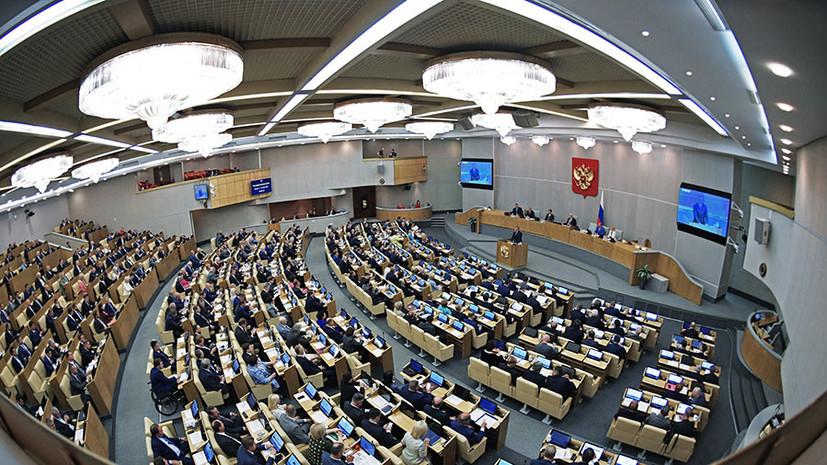 Во втором чтении: Госдума одобрила президентские поправки к законопроекту об изменении пенсионной системы