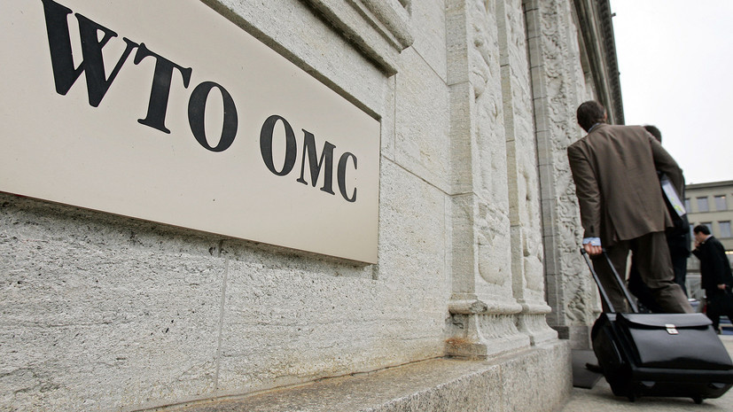 Россия подала жалобу в ВТО по спору с ЕС по третьему энергопакету