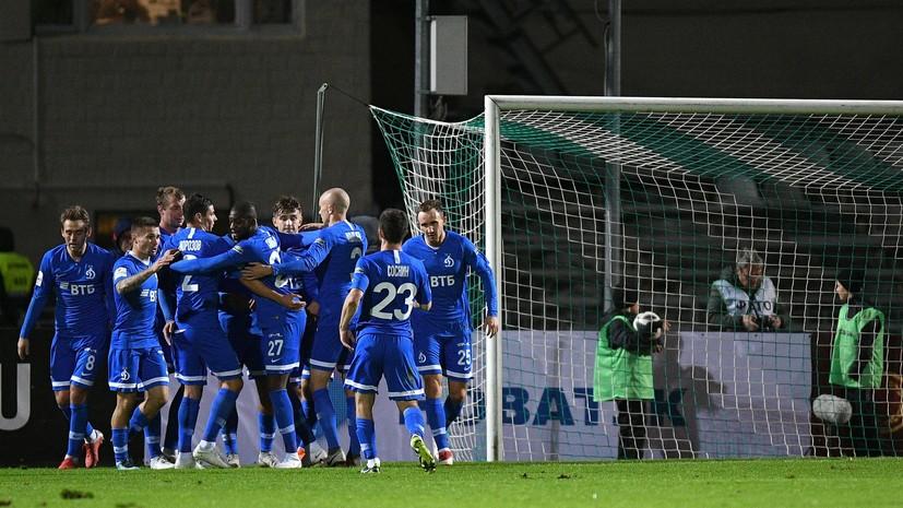 Гол Маркова с пенальти принёс «Динамо» победу над «Торпедо» в матче Кубка России