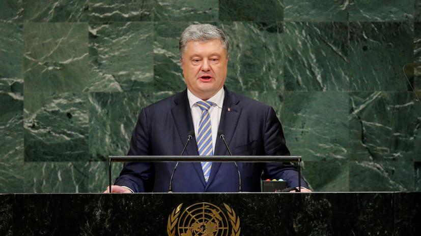Силового освобождения Донбасса небудет— Порошенко