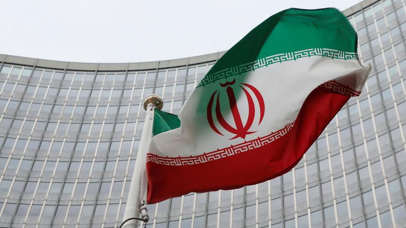 Зариф заявил о намерении Ирана противостоять санкциям США