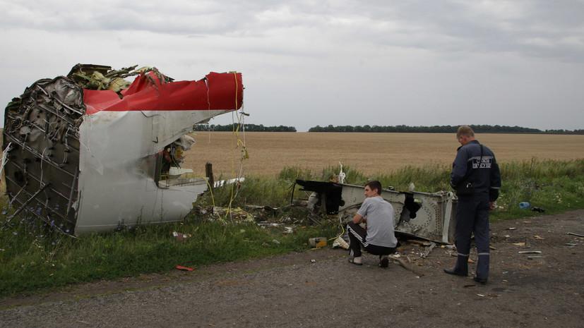 Глава МИД Австралии прокомментировала ход расследования крушения MH17