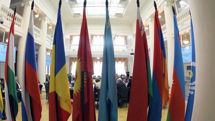 В едином блоке: что будут обсуждать на саммите СНГ в Душанбе
