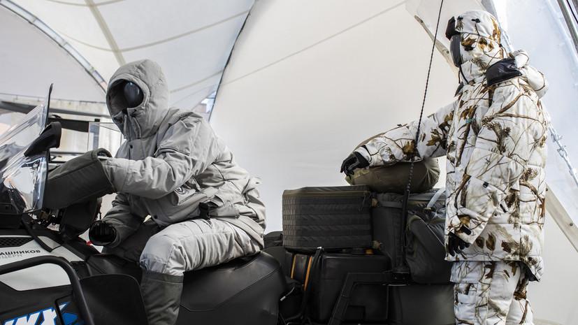 Концерн «Калашников» рассказал подробности об арктической экипировке