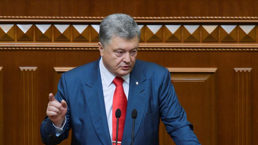 Порошенко заявил, что траты Украины на армию больше взносов стран НАТО