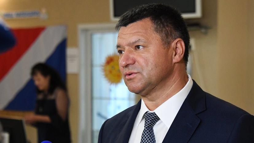 Бывший врио главы Приморья Тарасенко назначен замруководителя Росморречфлота