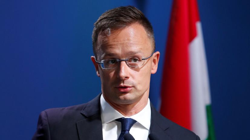 В МИД Венгрии оценили предоставление украинцам венгерского гражданства
