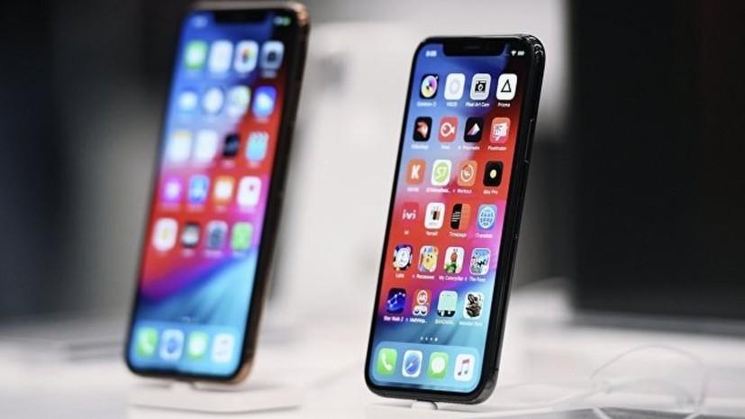 Первый покупатель нового iPhone на Тверской простоял в очереди 2,5 часа