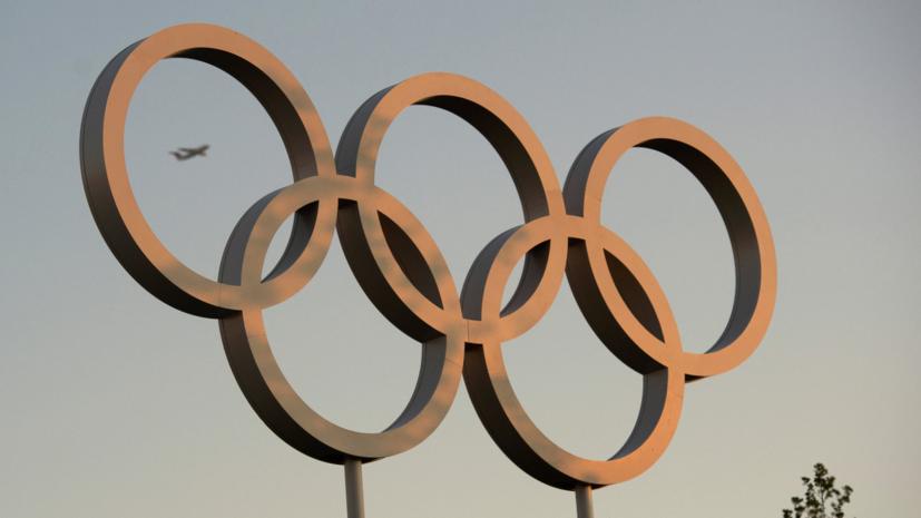 Россия может подать заявку на проведение юношеской Олимпиады