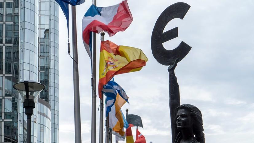 Треск доверия: чем вызвано ухудшение потребительских настроений в экономике еврозоны