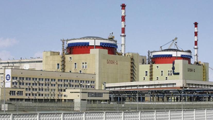 На Ростовской АЭС в эксплуатацию ввели новый энергоблок