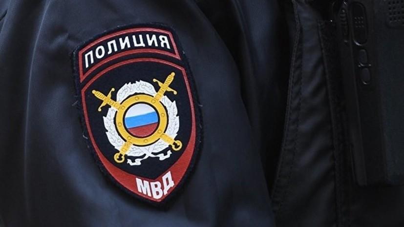 Полиция в Челябинске разыскивает журналистку Znak.com