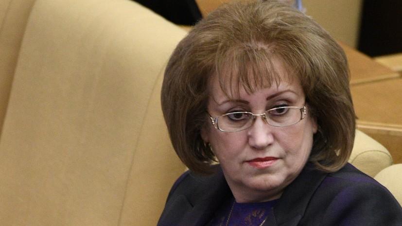 Депутат Госдумы Ганзя объяснила своё заявление о низкой зарплате