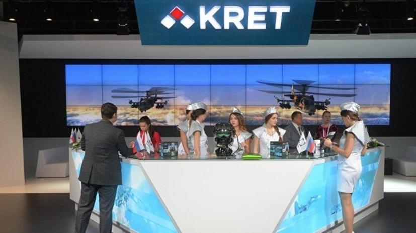 КРЭТ допустил передачу Сирии самого нового комплекса радиоэлектронной борьбы