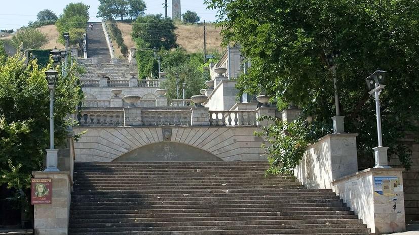 В Крыму начали служебное расследование по недоработкам при реконструкции Митридатских лестниц