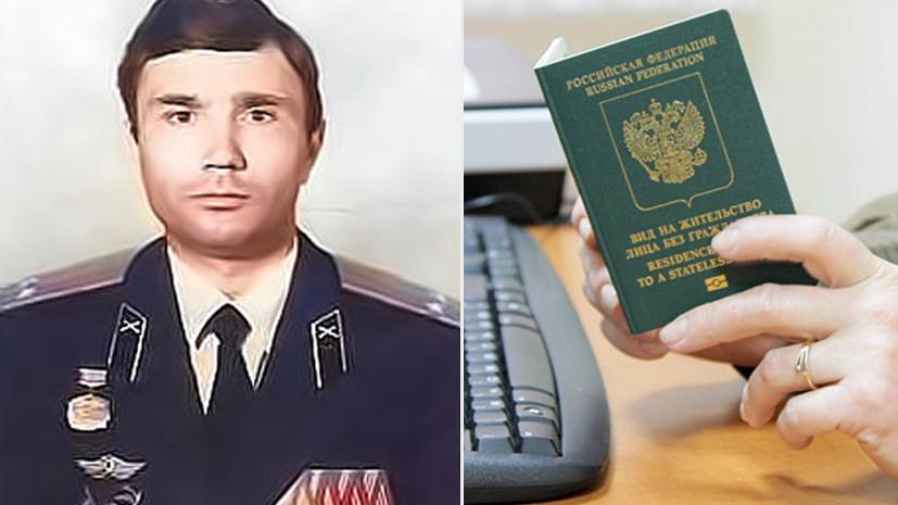 «Слава — русский офицер»: МВД помогает получить гражданство пенсионеру, отсидевшему на Украине за содействие ДНР и ЛНР