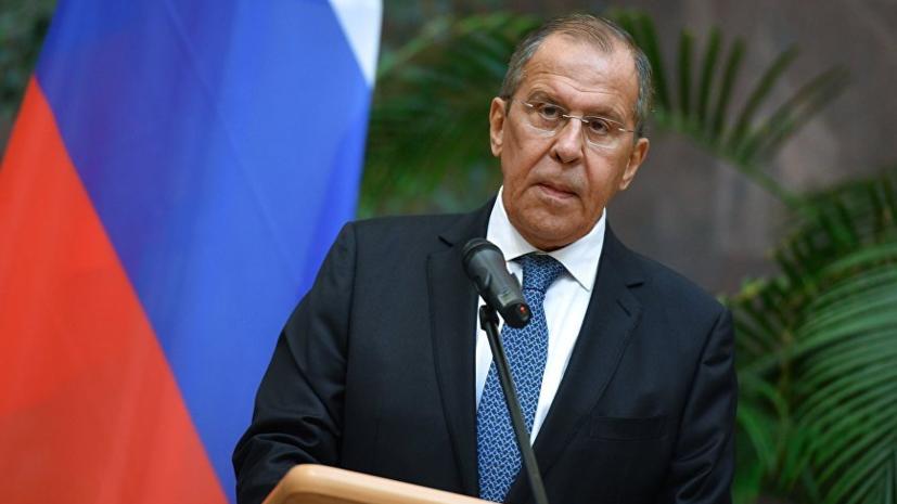 Лавров призвал разработать конвенцию по борьбе с киберпреступностью