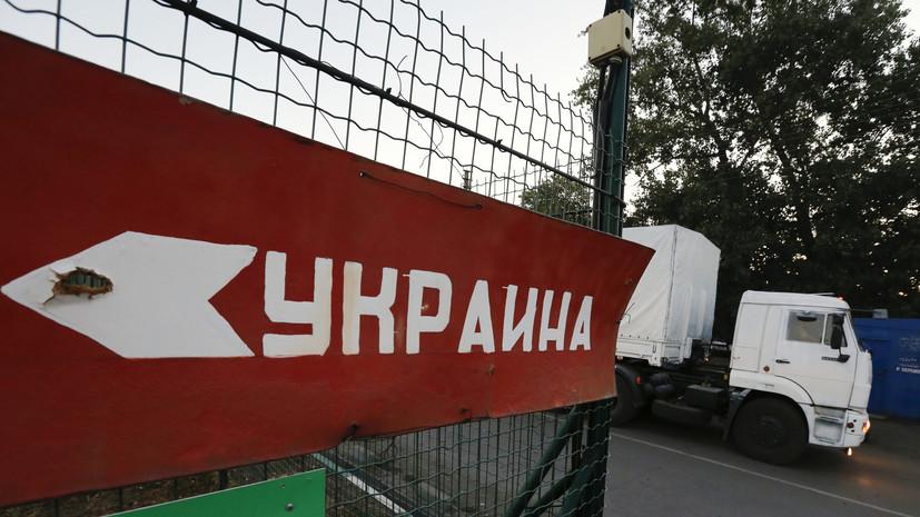 «Украина трещит по швам»: как власти Чехии привлекают в страну специалистов из Закарпатья