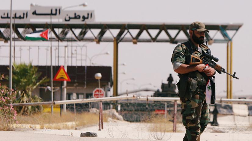 На сирийско-иорданской границе открылся КПП «Насиб»