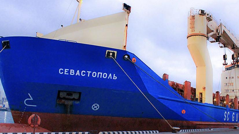 Судно «Севастополь» вПусане задержали без указания обстоятельств — русский консул