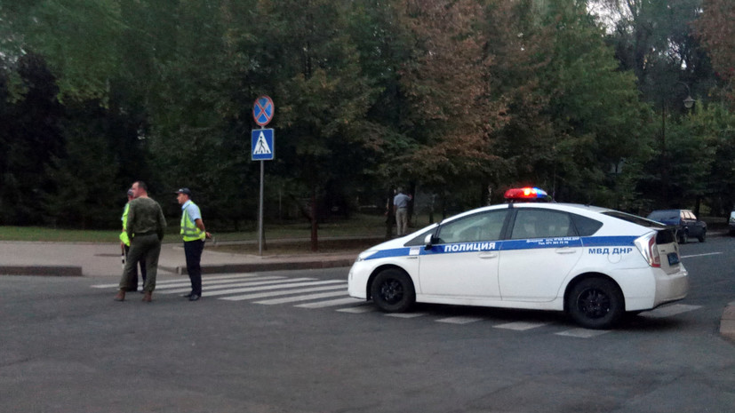 При взрыве на съезде компартии в Донецке пострадали четыре человека