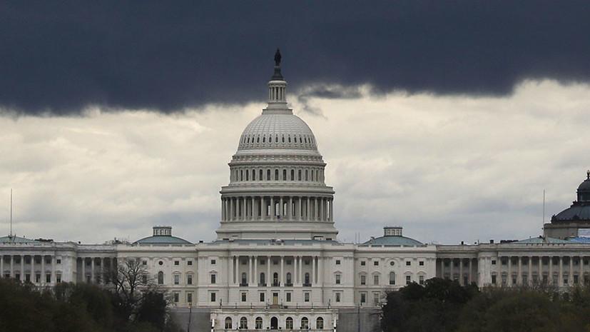 «Демонстрация отсутствия сговора»: почему конгресс США намерен опубликовать стенограммы слушаний по «российскому делу»