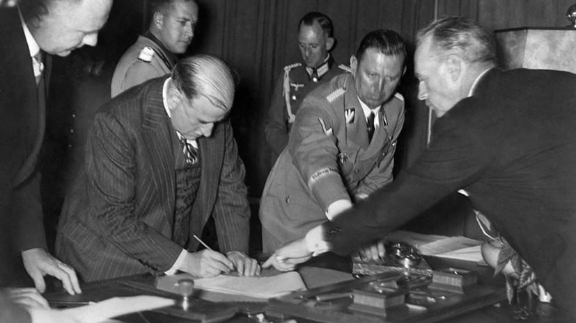 «Чехословацкое оружие позволило нацистам нарастить мышцы»: как Мюнхенский сговор привёл к началу Второй мировой