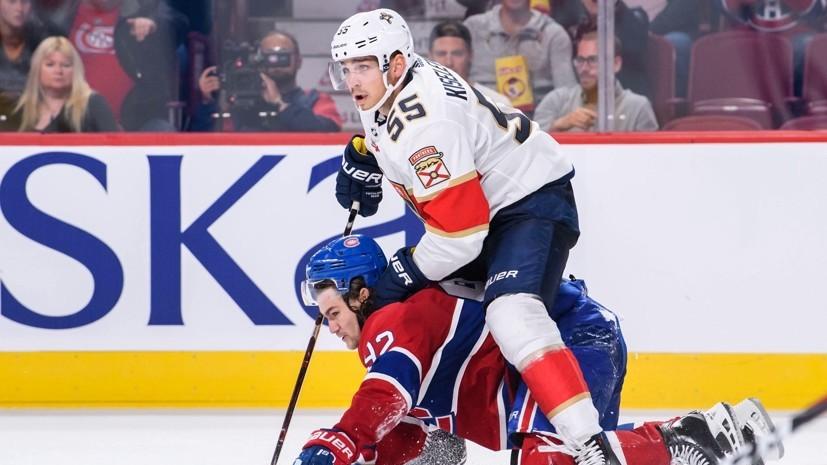 Российскому хоккеисту «Флориды» Киселевичу наложили 40 швов после попадания шайбы в лицо