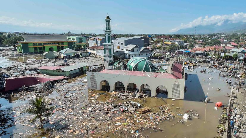 Число погибших при землетрясении в Индонезии достигло 832