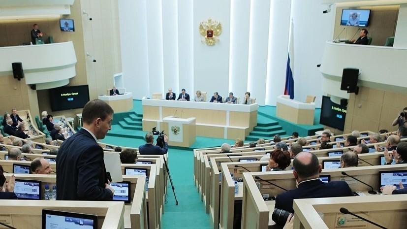 В Совфеде прокомментировали заявление главы МВД США о возможной морской блокаде России