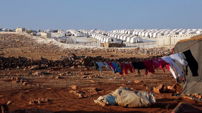 Глава МИД Сирии: Запад препятствует возвращению беженцев в САР