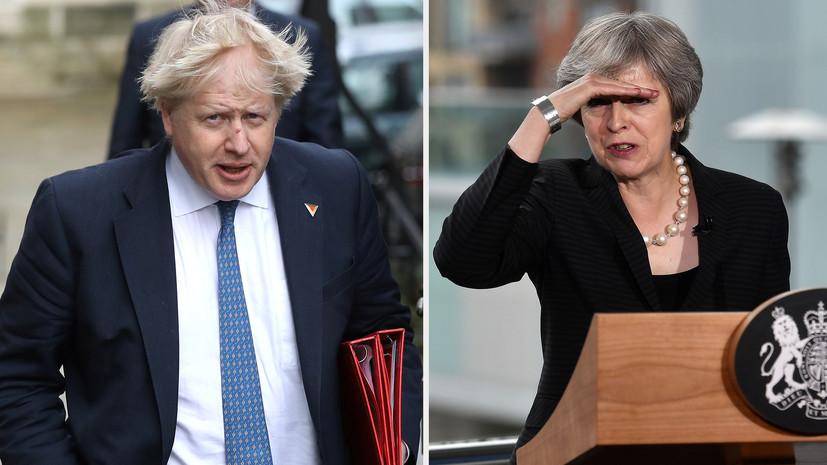 Война за брексит: почему Джонсон раскритиковал план Мэй по выходу Британии из ЕС