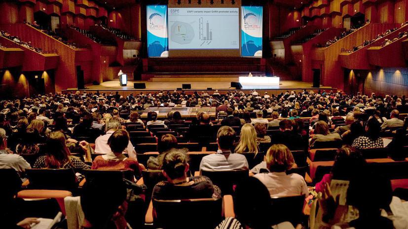 «Достояние мира»: в Греции прошла международная конференция детских эндокринологов