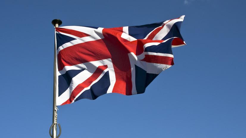Уильямсон объявил о новой стратегии Британии в Арктическом регионе
