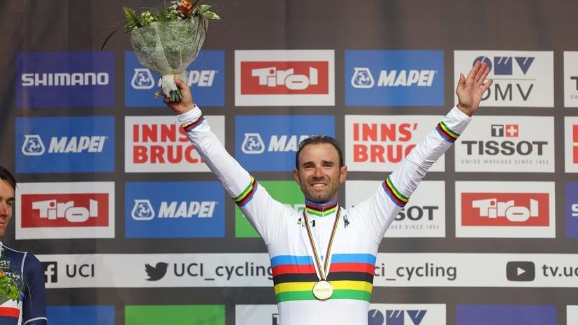 «Мечтал об этом всю жизнь»: 38-летний испанец Вальверде выиграл групповую гонку на ЧМ по велоспорту