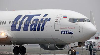 Ространснадзор проведёт проверку «ЮТэйр» и аэропорта Сочи после ЧП с самолётом