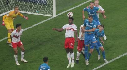 «Зенит» и «Спартак» сыграли вничью в шестом туре РПЛ