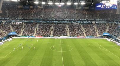 Матч «Зенит» — «Спартак» посетили более 61 тысячи зрителей