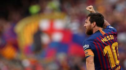 Месси первым в XXI веке совершил 150 результативных передач в матчах чемпионата Испании по футболу