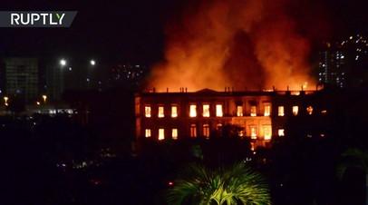 Пожар в Бразилии почти уничтожил бывшую резиденцию португальских королей