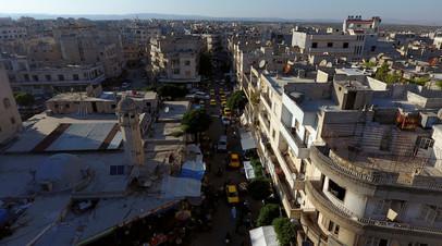Сирийский Идлиб, который находится под контролем боевиков