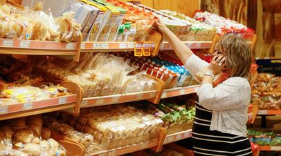 Продовольственный магазин в Киеве