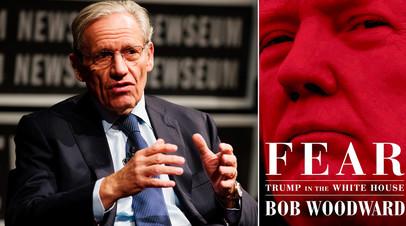 Роберт Вудворд и его книга «Страх. Трамп в Белом доме»