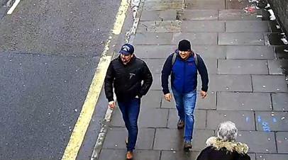 Эксперт прокомментировал заявление Британии о подозреваемых по делу Скрипалей