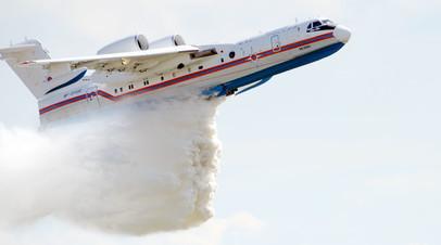 Российский самолёт-амфибия БЕ-200 ЧС