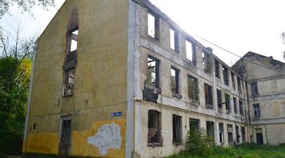 Власти Подольска десять лет не могут расселить жильцов сгоревшего дома