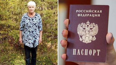 Пенсионерке из Донбасса дадут паспорт РФ в упрощённом порядке после обращения RT