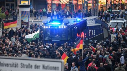 Протесты в Хемнице