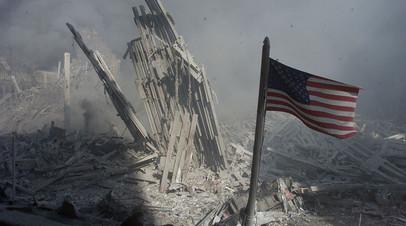 Разрушенный  Всемирный торговый центр в Нью-Йорке 11 сентября 2001 года