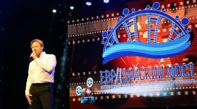 Кинофестиваль «Евразийский мост» пройдёт в Ялте 21—25 сентября